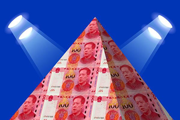 【財商天下】中國龐氏騙局 賈躍亭的樂視帝國