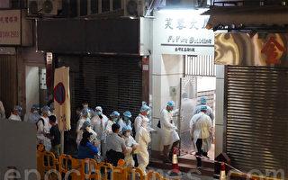 香港政府封荃湾两大厦强检