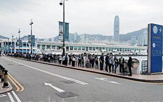 香港變種病毒個案感染源頭專家意見不一