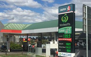 堪培拉油價升至12個月新高 政府重申有權幹涉