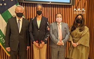 紐約市警局宣布成立仇恨犯罪審查小組