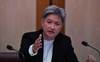 澳工党:中共严重侵犯人权 澳政府应予制裁