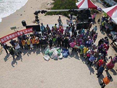 琉球乡净海净滩活动,600位志工共计清除125公斤垃圾。