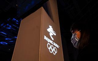 德國自民黨和綠黨呼籲抵制北京冬奧會