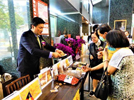 新墨西哥州经济发展厅台北办事处介绍优质胡桃。