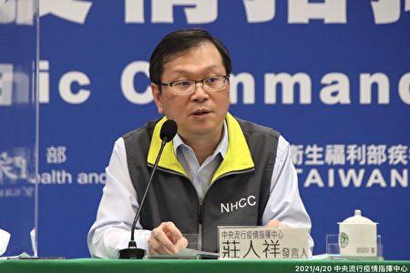 中央流行疫情指揮中心發言人莊人祥20日表示,新增2例中共肺炎(武漢肺炎)病例,感染源調查中。