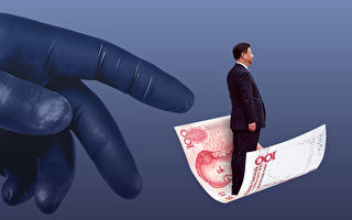 【財商天下】中國GDP增長18%?藏糟心帳本
