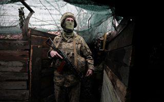 乌克兰:俄罗斯将在边境集结逾十二万大军