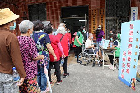 嘉义县举办110年灾害防救演习。