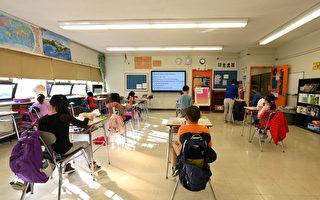 新泽西取消本学年标准化测试 秋季将进行全州测试