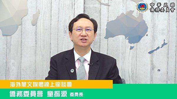 取代孔子学院 侨委会推海外华语文教育至主流
