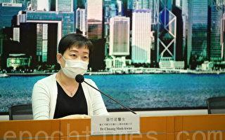 香港檢疫酒店掛鉤或致交叉感染