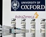 加拿大出現第三例注射阿斯利康疫苗血栓