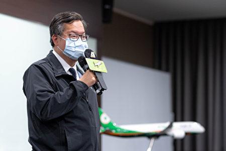桃园市长郑文灿表达谢意。