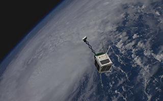 膠合板廠商贊助 學生項目木質衛星升空
