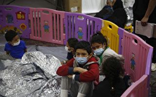 加州要寄養家庭收容移民兒童 被指促人口販運