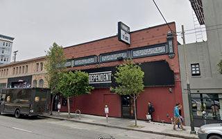 舊金山音樂和娛樂場所恢復基金 每家至少補助1萬