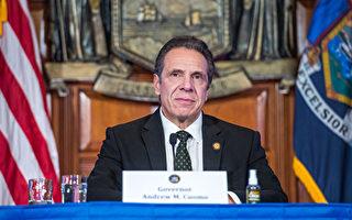 纽约州长签2022财年预算案 中产阶级减税