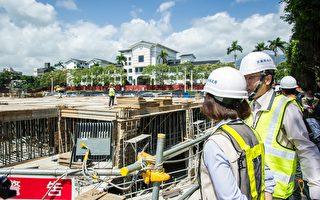 县长视察礁溪国小停车场工程 年底完工