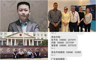 牛腾宇案二审宣判 律师谴责法院枉法