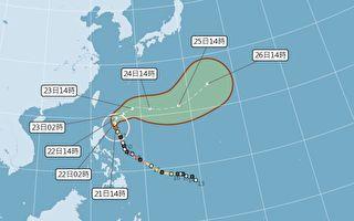 台风舒力基明天最接近台湾 今晚起部分地区降雨