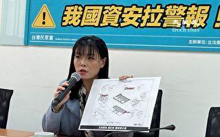高虹安:业界遭勒索曝黑数庞大 政府应正视危机