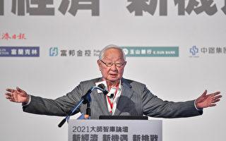 張忠謀:中國半導體製造落後五年 台守住優勢
