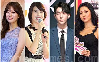 《富比士》亞洲傑出青年 IU、秀智、華莎等獲選
