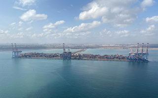 美军高官:中共在吉布提扩建军港 可容航母