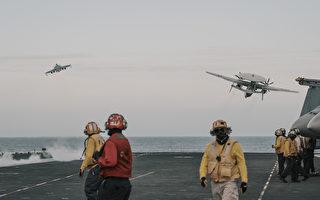 沈舟:中共在南海被美军牵住了鼻子