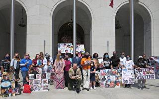"""洛杉矶""""犯罪受害者权利周""""集会 吁伸张正义"""