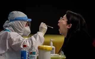 接种疫苗后确诊 西安检验师恐染变种病毒