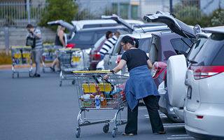 生活成本上涨 专家预计还会进一步上涨