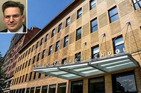 曼哈頓私立「恩典教會學校」的教師羅西本週二發布一則音頻,以佐證他關於學校被打造為左派灌輸場所的說法。