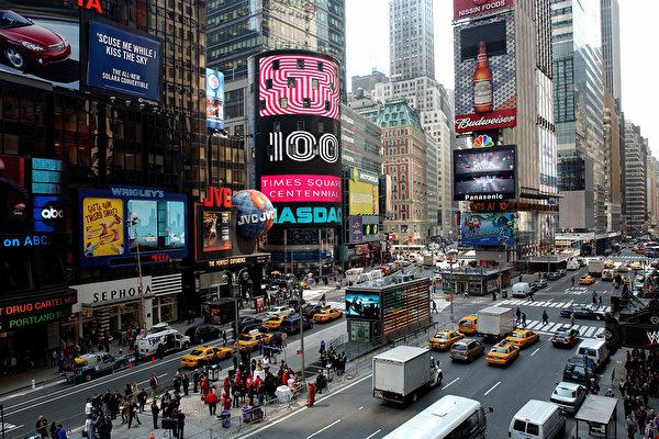 纽约市救旅游业 花3千万元推广 史上最高