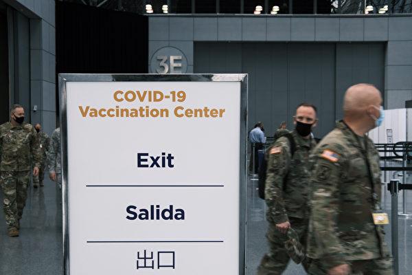 紐約州居民年滿60歲無須預約  可在州府接種點打疫苗