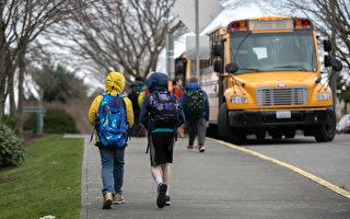 西雅圖及周邊學區學生返校上課