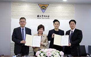 中大與天晟簽署「聯合研發中心」意向書