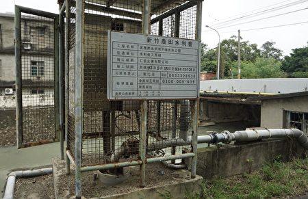 北水局成功促成5口農水井水源,約每日3000噸水量可取出使用。