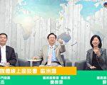 黄天辰:台湾海外华文推广 了解传统中华文化的好契机