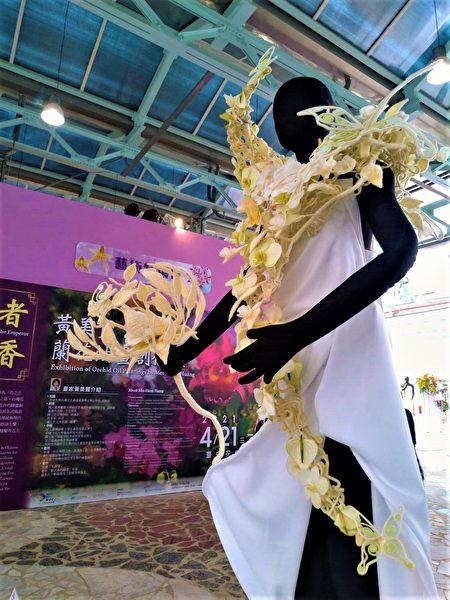 23屆世界蘭展花藝競賽。