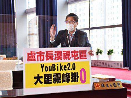 议员林德宇指,台中市108年的出生率较前一年降幅9.5%,降幅是六都中倒数第二差。