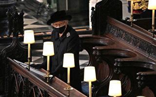 亲王葬礼过后 英国女王度过95岁生日