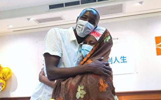 甘比亞母飛越9千英里 來台捐腎救子