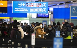 航空公司未按規檢查文件 導致英機場排長隊