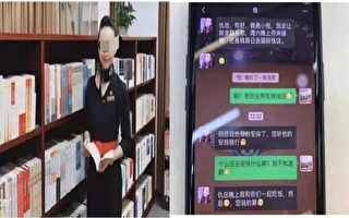 东航爆性贿赂丑闻 党员空姐接指令诱惑高层