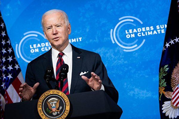 氣候峰會 拜登宣布美國2030減排五成