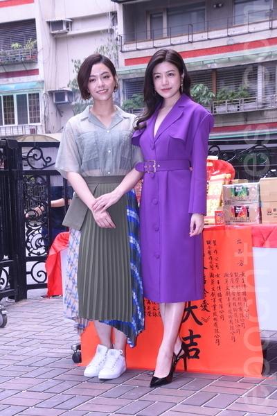 宋芸桦、陈研希