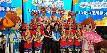 花莲县长徐榛蔚带领'阿勒飞斯文化艺术团'参加闭幕典礼。