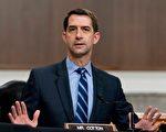 美议员吁速定敏感技术管制清单 防中共滥用